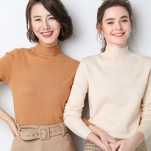【品牌专场】针织女半高加厚宽松大码
