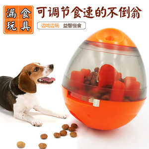 Chó bị rò rỉ thực phẩm bóng đồ chơi Tha Mồi Vàng Tipping thiết bị Tumbler Ăn Dog Cat Câu Đố Thực Phẩm Untidy Slow Food