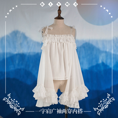 taobao agent 【Final payment & spot】NyaNya sea birth moon + lolita original one-shoulder wide-sleeved two-wear inner match