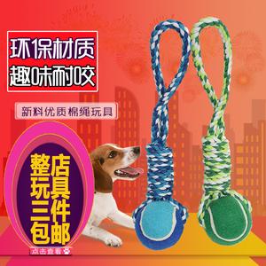 Con chó đồ chơi dây hôn vàng tóc con chó con cú cắn kích thước con chó mol vật nuôi đồ chơi bóng mèo đồ chơi