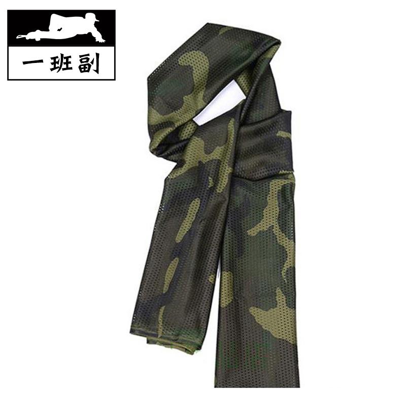 Ngụy trang khăn chiến thuật khăn ngụy trang bib lực lượng đặc biệt bib thoáng khí chống muỗi ngụy trang jungle ngụy trang lưới