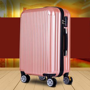 行李箱万向轮拉杆箱男女旅行箱24密码箱子登机箱大容量行李箱
