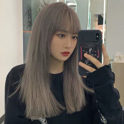 taobao agent Water dance gray pink long straight hair round face wig female net red matte realistic inner buckle mid-length hair comic air bangs