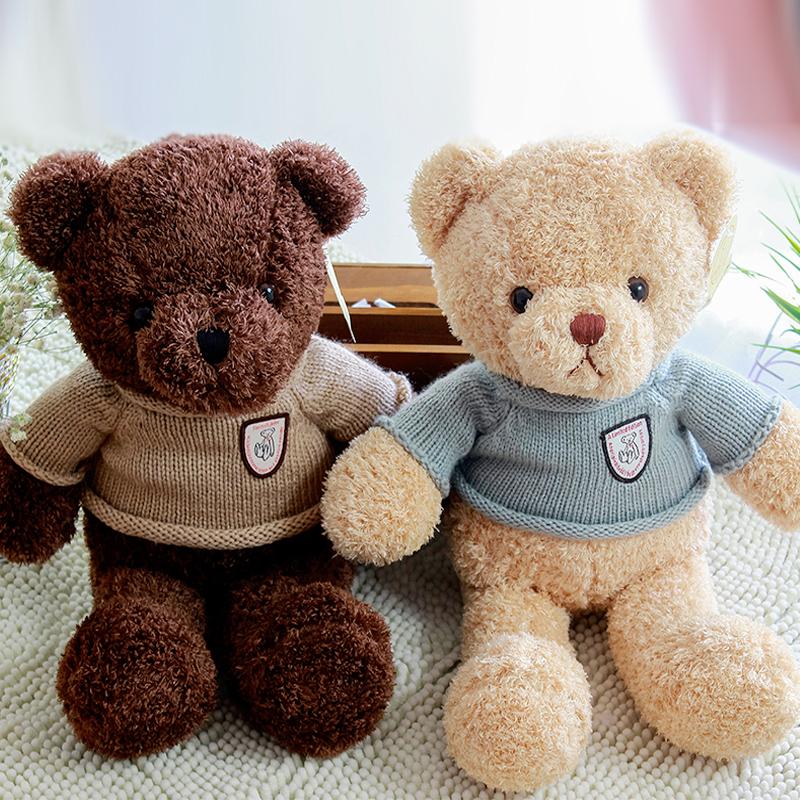 Dễ thương gấu bông búp bê vải đồ chơi đồ chơi sang trọng gấu ôm gấu mô hình món quà sinh nhật lớn