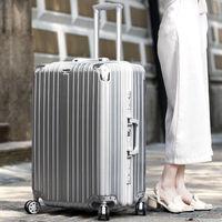 铝框行李箱女万向轮拉杆箱男密码箱旅行箱包特大学生皮箱登机箱子