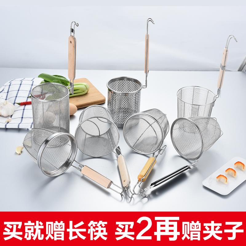 不锈钢漏勺过滤网漏勺捞面勺(第一款)