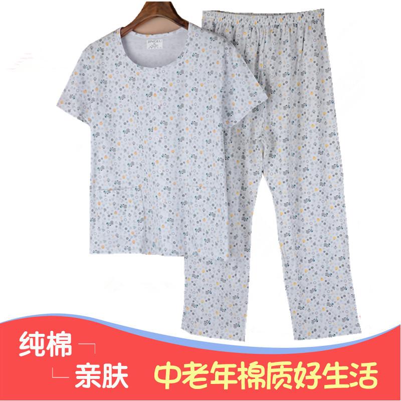 Cũ lady đồ ngủ mùa hè ông già ngắn tay pajama quần đặt mẹ dịch vụ nhà mùa hè cotton ở người già bên ngoài mặc phụ nữ