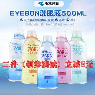 Япония небольшой лес система медицина небольшой лес мыть глаз жидкость прибыль глаз чистый защита угол мембрана размер сырье вегетарианец  500ML вид сладкий в этом же моделье