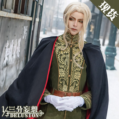 taobao agent Genuine three-point delusion East Neighbors West Wing cos clothing strict remarks poster embroidery dress uniform cosply clothing male