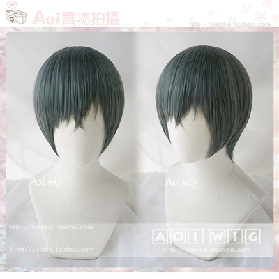 taobao agent AOI Spot Black Butler Charles Fandom Haywe High Temperature Silk Cosplay Wig