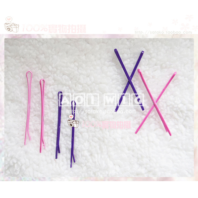 taobao agent Life in another world from scratch Rem Rem Ram headwear hairpin cosplay props
