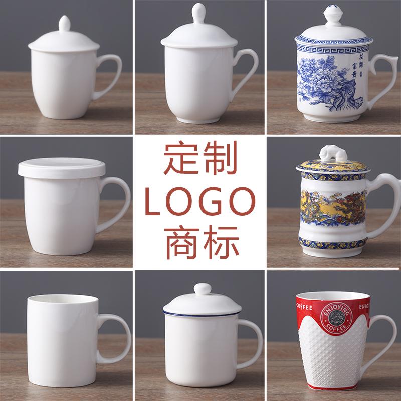酒店宾馆陶瓷会议杯子 纯白办公茶杯礼品商务带
