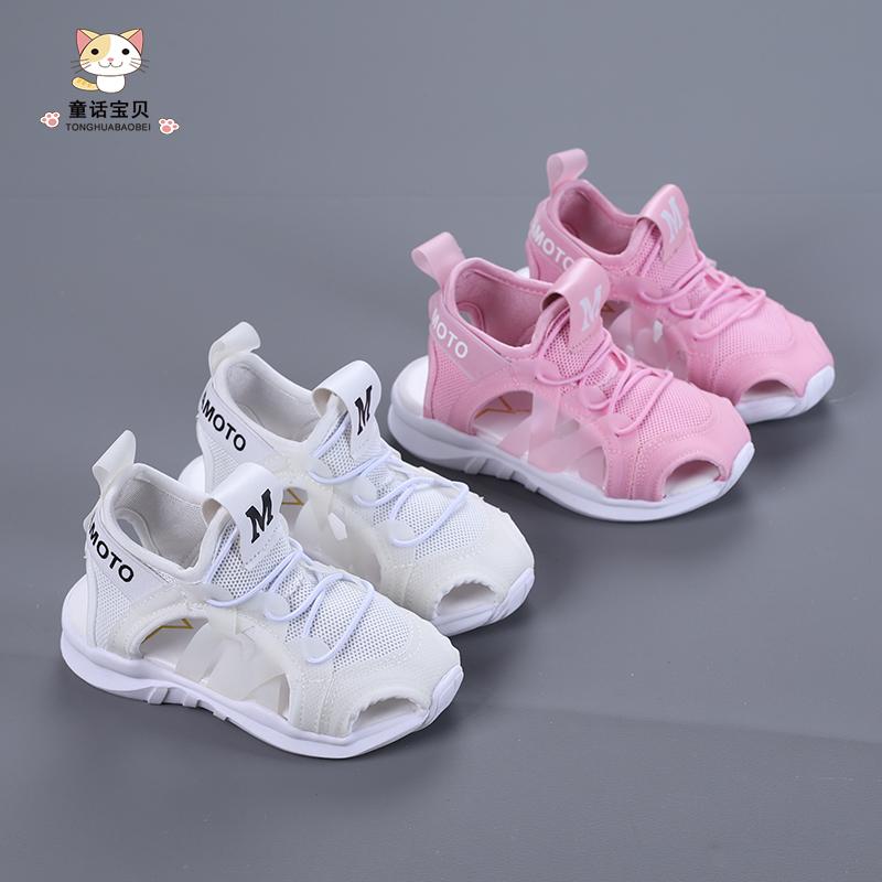 2018夏季新款女童凉鞋运动鞋韩版男童时尚透气跑步鞋儿童网面鞋潮