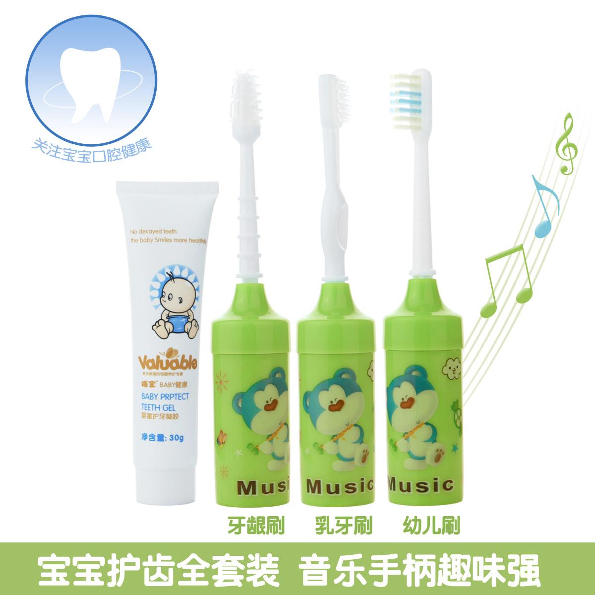 Điều dưỡng kho báu chính hãng bé âm nhạc bàn chải đánh răng trẻ em của fluoride-miễn phí kem đánh răng teether bốn mảnh bé mềm tóc bàn chải đánh răng