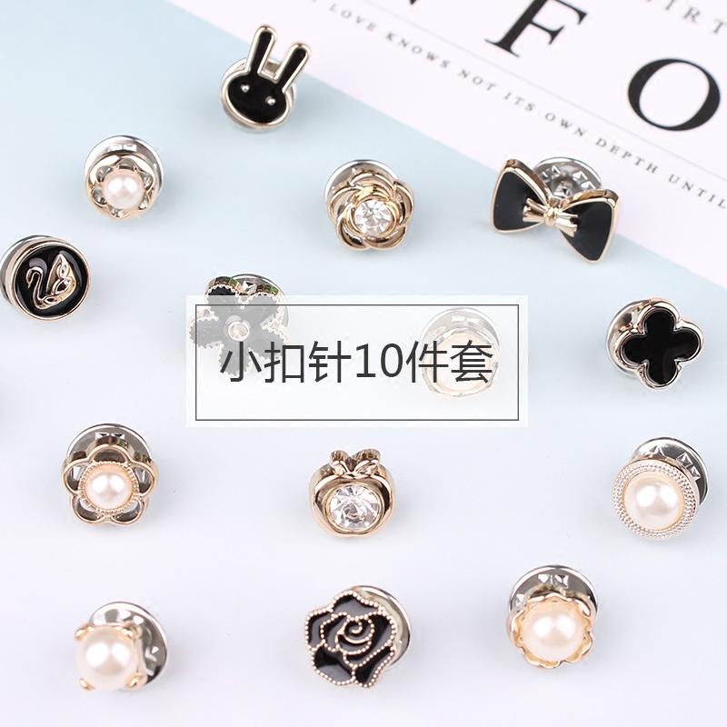 Nhật bản và Hàn Quốc xu hướng cổ áo nhỏ kim thiên nga cung pin retro nút trâm ngọc trai với phụ kiện 10 bộ của nam giới và phụ nữ