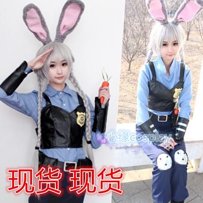 taobao agent Spot crazy animal city judy rabbit Judy rabbit anthropomorphic clothing cosplay costume cos costume
