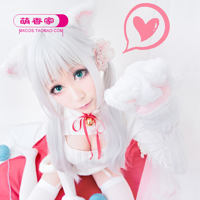 taobao agent Mengxiang family cat anthropomorphic fox white cat floating bamboo fourteen Lang Sephiroth gin cosplay wig