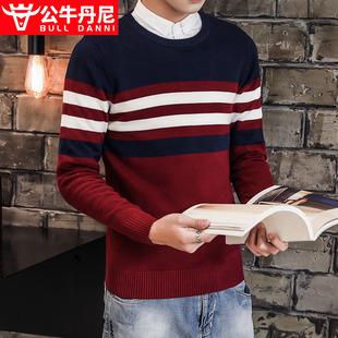 公牛丹尼长袖T恤 针织衫新品男士毛衣纯棉圆领纯色简约毛衫