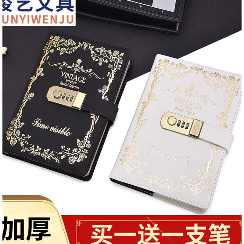工作儿童送礼同学女生曰记本密码本小学生日记本一年级礼物卧室