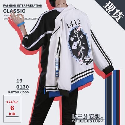 taobao agent Three-point delusion cos clothing music tide kidd second generation black feather daily tide clothing anime suit cospaly clothing men's clothing
