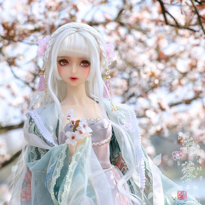 taobao agent BJD doll, ASDOLL wig, three-pointed female Hua Rong ancient style white hair(2020),WG319042