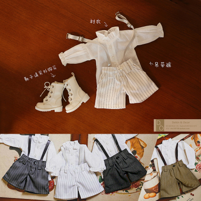 taobao agent DO bjd6 points doll clothes dd3 points mdd4 points giant baby sd10 shirt overalls cd male mk suspenders