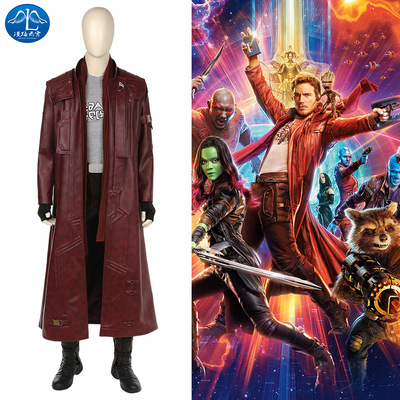 taobao agent Guardians of the Galaxy 2COS suit Xingjue the same leather coat jacket full set of movie COSPLAY clothing clothes men