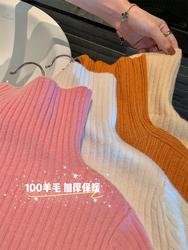 短款羊毛针织上衣高领毛衣打底衫女内搭秋冬洋气新款2020年加厚