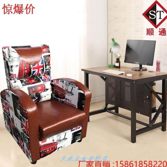 Home Single Internet Cafe Table and Chair Combination One Internet Cafe Gaming Table Internet Cafe Sofa Chair Internet Cafe Desktop Computer Table