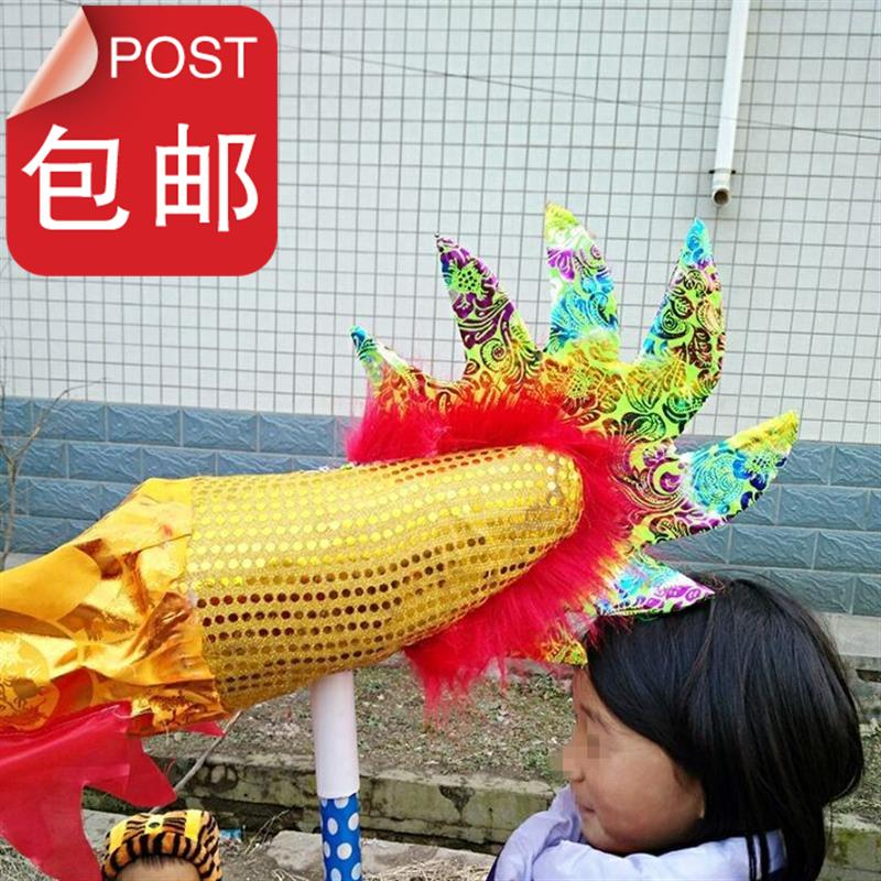 children the dragon dance performance clothing children dragon children WuLongDeng kindergarteners dragon dance performance props