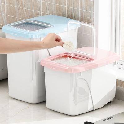 厨房防潮30斤20斤米缸塑料收纳箱防虫大米面粉装米桶储物箱15斤9