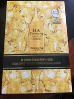 Водная маска ампулы(Taobao)
