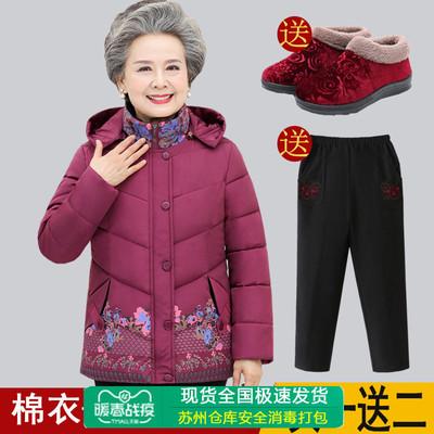 中老年人衣服淘宝网_中老年人冬装女棉衣奶奶外套妈妈棉袄羽绒棉服70老人衣服80岁