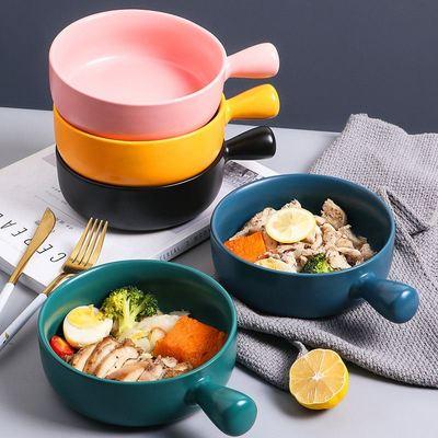 陶瓷泡面碗水果沙拉碗家用创意手柄烘焙早餐盘个性菜盘焗饭碗单个