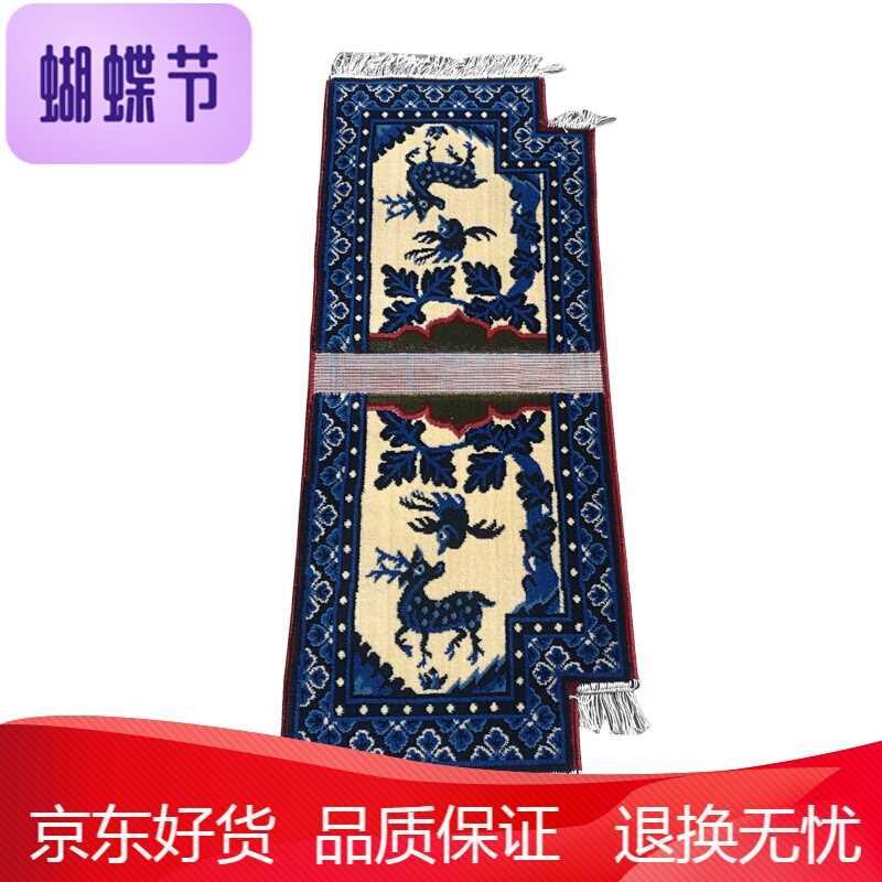 Yên run rẩy Mông Cổ run rẩy theo phong cách thảm ngựa - Nguồn cung cấp ngựa & ngựa