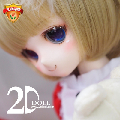 taobao agent BJD doll 2ddoll 4 points size strawberry spherical joint doll SD similar