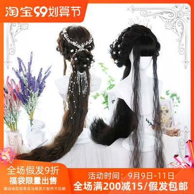 taobao agent |Big Brothers | 120cm Super Long Hair Daily Style Lolita Wig