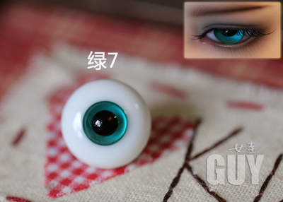 taobao agent Baby GUY bjd baby eyes 3 points 4 points 6 points 8 points 12 points ob11 Meijie pig 10mm12mm14mm16mm green