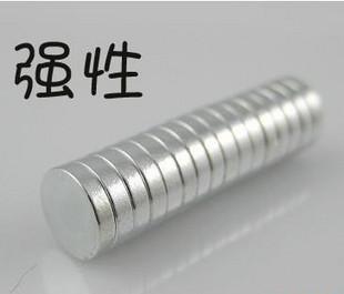 磁铁配件无耳洞耳夹耳环磁石夹强力磁性