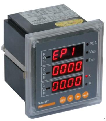 安科瑞三相多功能电力仪表带485通讯ACR400E数码显示电表