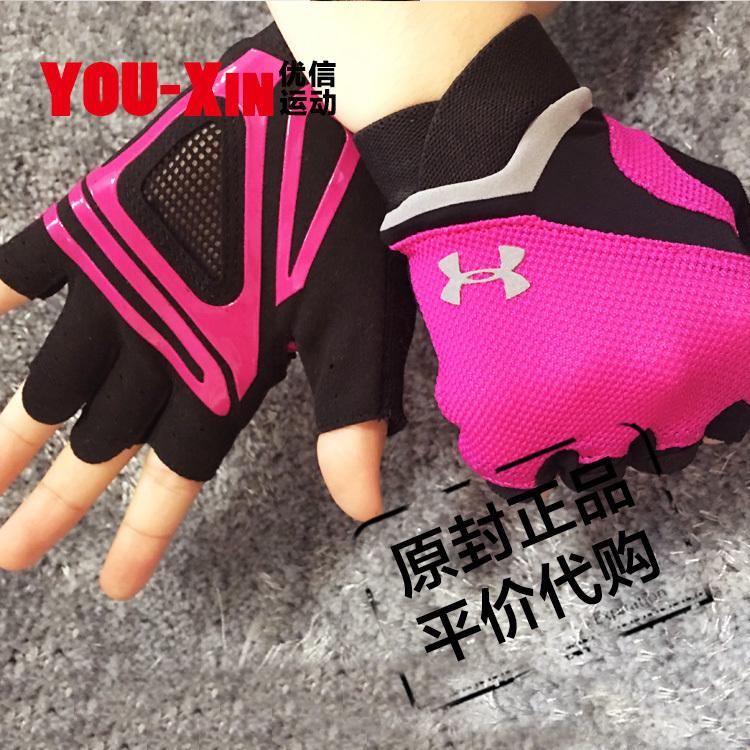 [Tại chỗ] An Dema UA của phụ nữ tập thể dục tập thể dục thiết bị đào tạo găng tay chống trượt nửa ngón tay chịu mài mòn thoáng khí