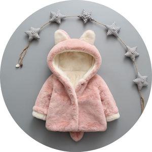 宅时尚童装男女童冬装加绒棉衣女宝宝韩版厚棉袄小童婴儿毛毛外套