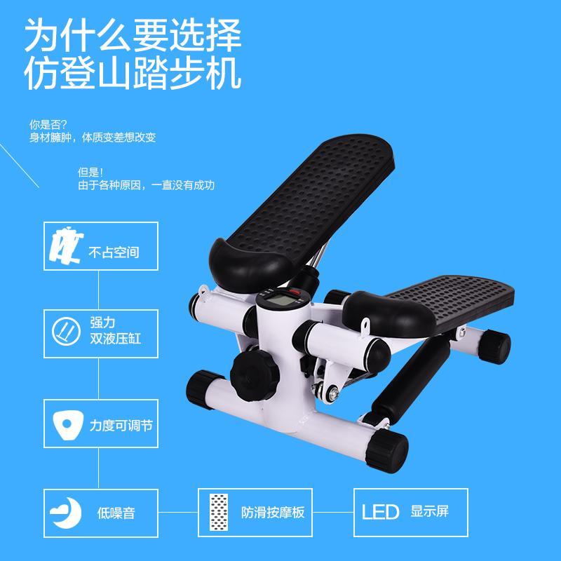 Thiết bị tập thể dục nhà mini dance machine home đơn giản vừa và nhỏ thiết bị tập thể dục stepper máy pedal