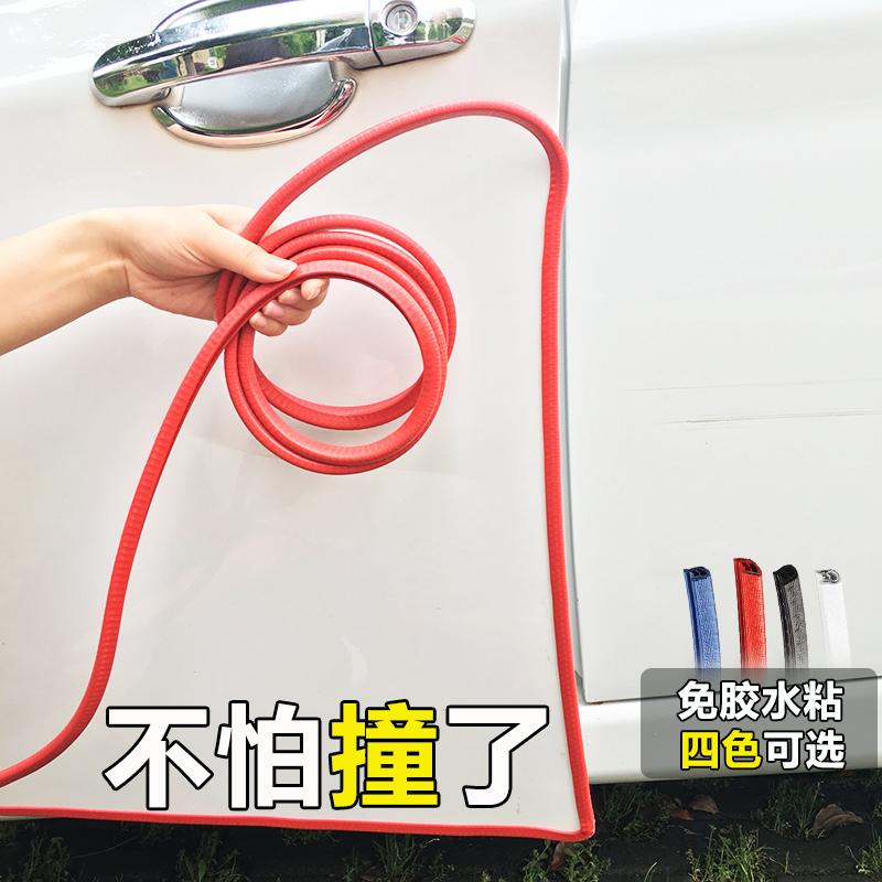 BMW 3 Series GT 320i cửa xe chống va chạm bảo vệ tàng hình cửa nhựa cạnh chống trầy xước trang trí bài viết - Baby-proof / Nhắc nhở / An toàn / Bảo vệ