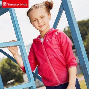 Pathfinder quần áo trẻ em cô gái thời trang đơn giản da ngoài trời quần áo chống nắng quần áo trẻ em siêu mỏng chống nắng quần áo mùa hè