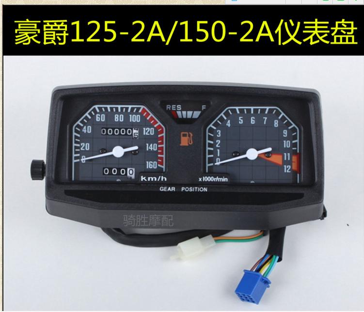 Áp dụng cho hao xe gắn máy cụ 150-2 xe gắn máy công cụ lắp ráp hj125-2a lắp ráp công cụ