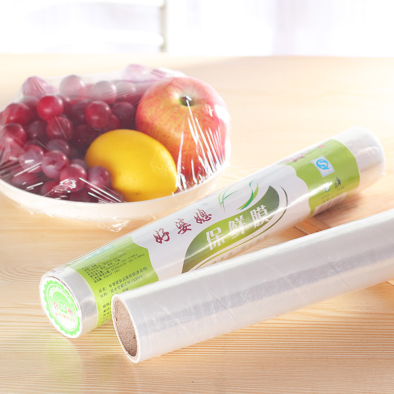 cheap Purchase china agnet 20 meters food wrap large rolls home