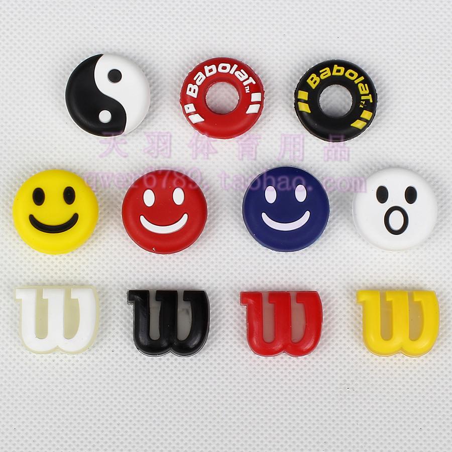 Tennis shock absorber nhúng thư smiley Taiji vợt tennis giảm xóc một loạt các màu sắc có sẵn