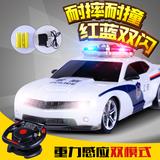 遥控汽车警车儿童玩具拍下29元包邮