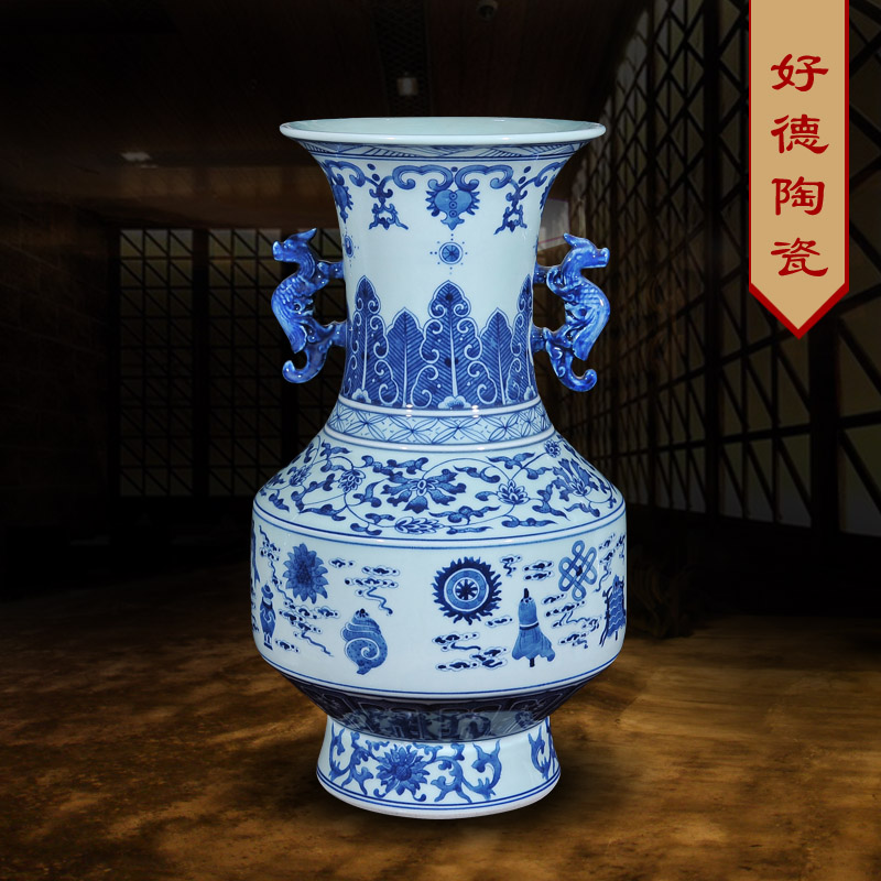 Jingdezhen Ceramics Hand Painted Antique Blue And White Porcelain Ears Vase Chinese Clical